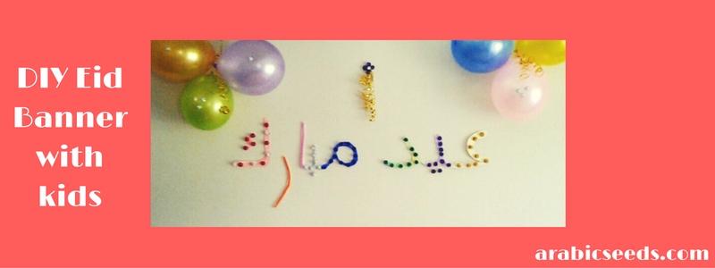 DIY Eid Banner in Arabic