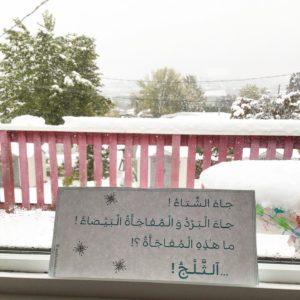 snow, the white surprise in Arabic