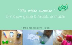 DIY Snow globe & Arabic printable-2
