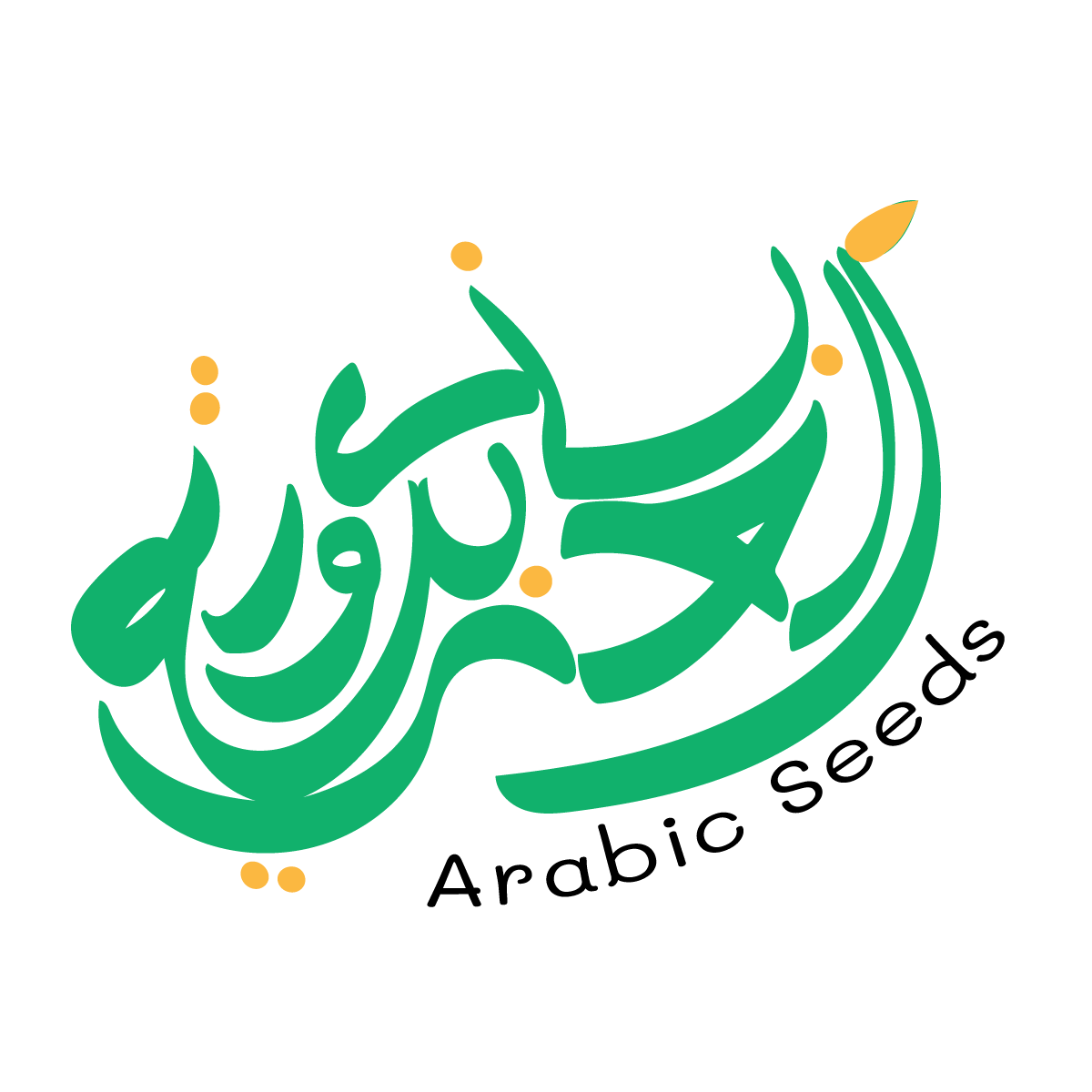 As a student of the Arabic language...