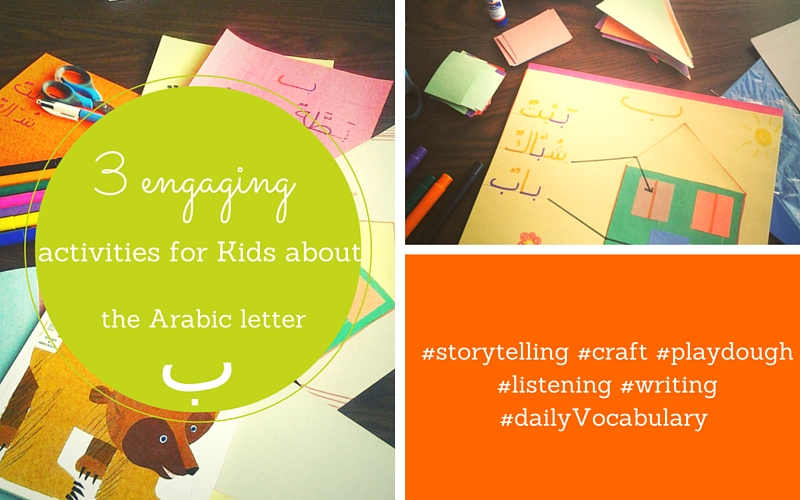 3-engaging-activities-for-kids-about-the-Arabic-letter-ب-1