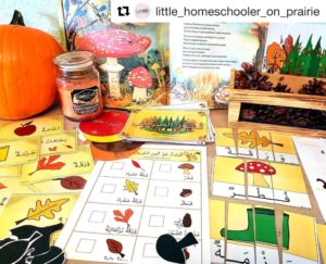 Arabic Fall Unit printables by little_homeschool_on_prairie on Instagram