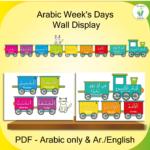 Arabic-Weeks-Days-Wall-Display-Train-Cat-Arabic-only-Ar.English