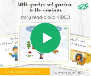 """Video: """"With my grandpa and grandma in the mountains"""" Winter Story read-aloud"""