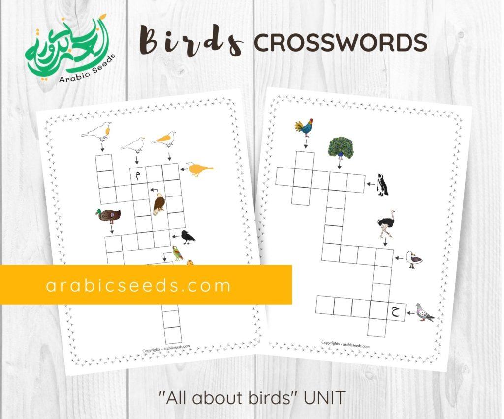 Arabic birds crosswords - themed unit - Arabic Seeds