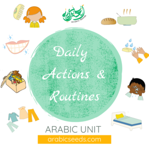 Arabic daily actions and routines unit theme - printables, videos, audios, games - Arabic Seeds resources for kids
