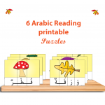 Arabic-reading-puzzles-Arabic-Seeds-for-kids-and-beginners-150x150