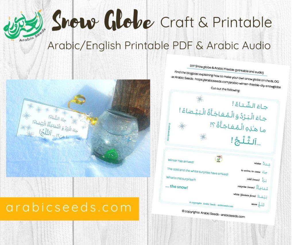 Arabic winter freebie - snow globe free Arabic printable and craft - Arabic Seeds Kids
