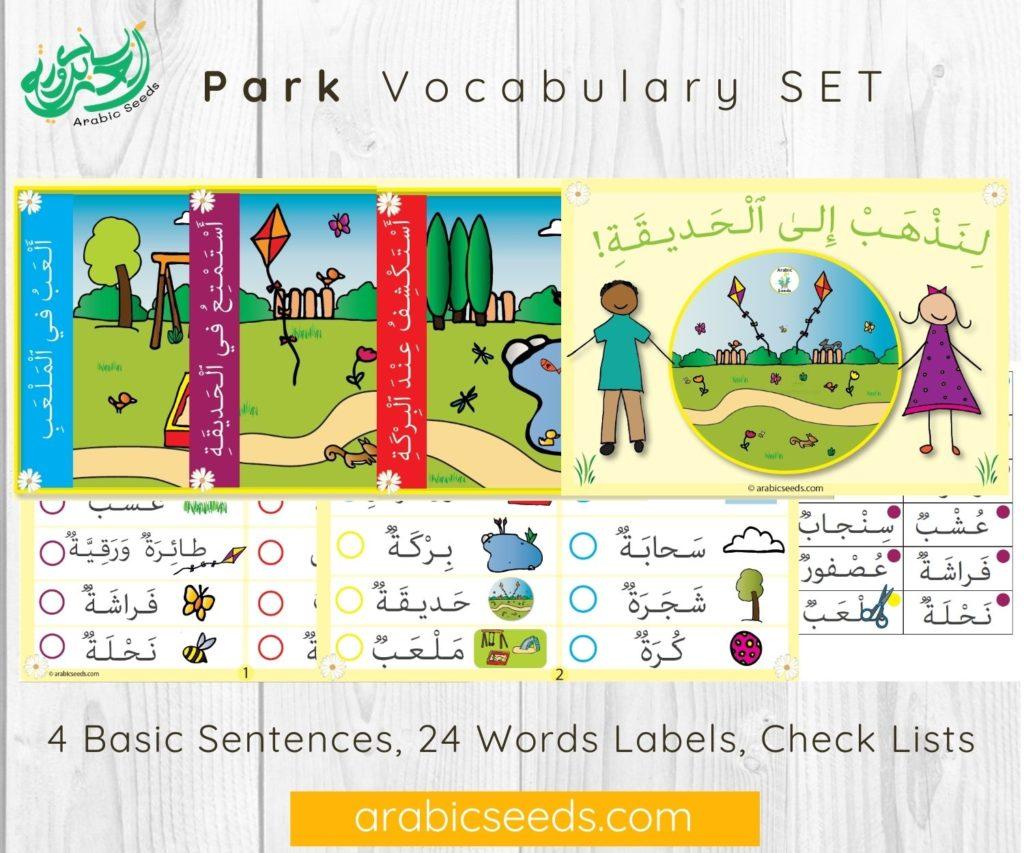 Nature Park Arabic Vocabulary & Reading Set - Arabic Seeds