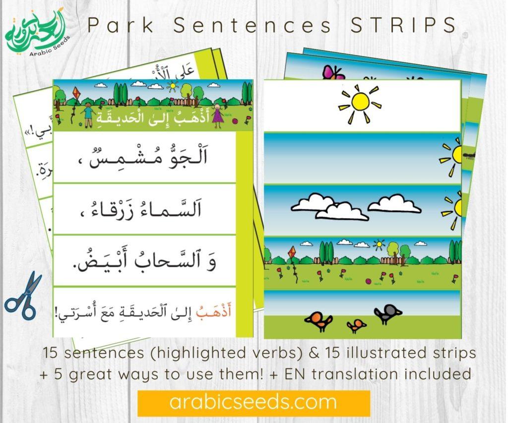 Nature_Park Arabic Sentences Strips - by Arabic Seeds