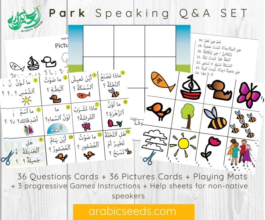 Nature_Park Arabic Speaking Set - from Words to Sentences (Printable Version) - Arabic Seeds