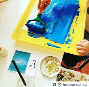 Space flashcard & craft by @homeschool_joy (instagram)