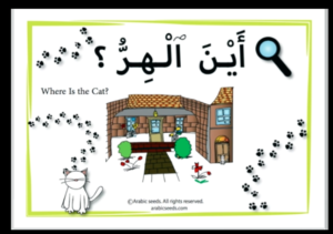 """""""Where is the cat?"""" Arabic Story read-aloud"""