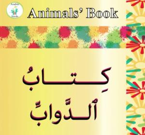 Animals book video