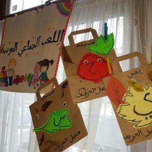 Credit @raising_arabic_stars - Arabic Crafts