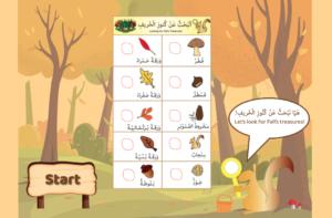 Arabic fall treasures hunt game