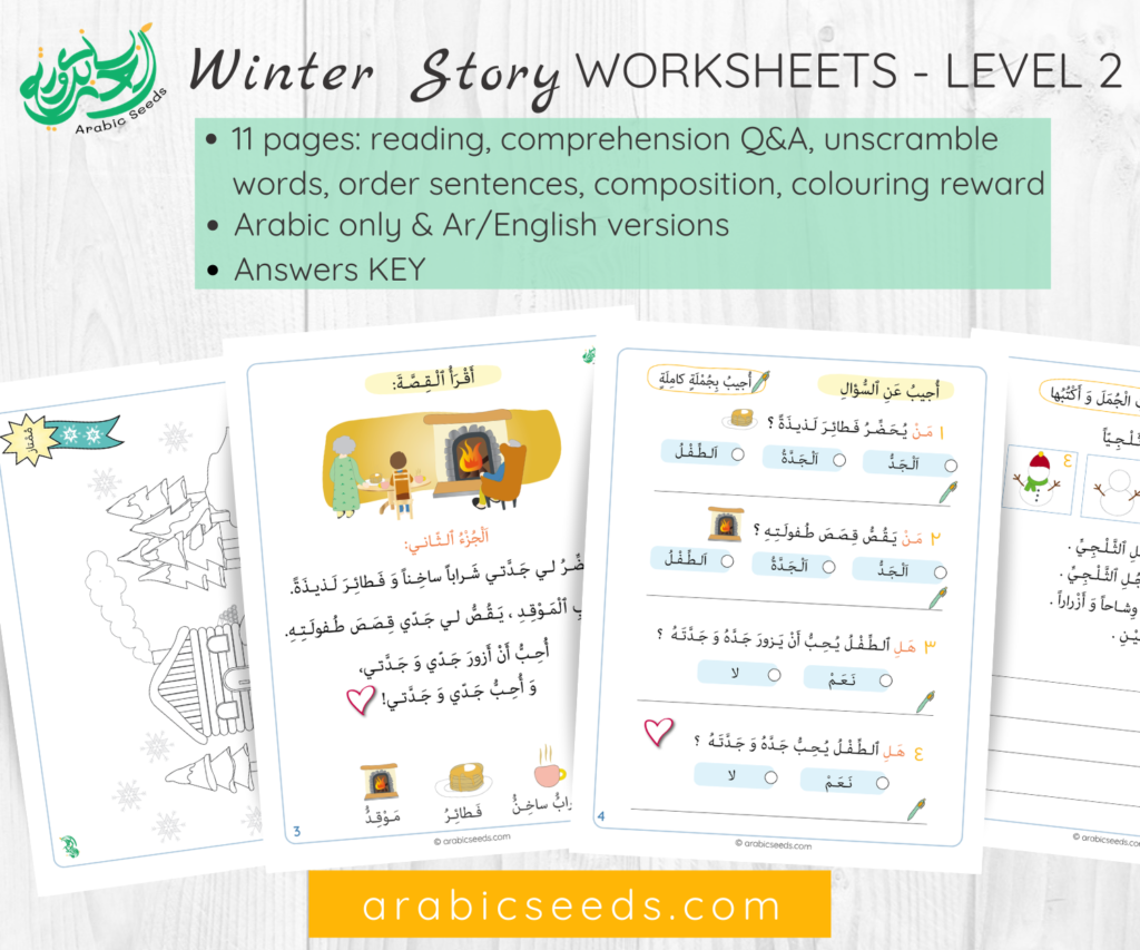 Winter Arabic Story Worksheets Level 2 - Printable Resource for kids and non-native speakers - Arabic Seeds