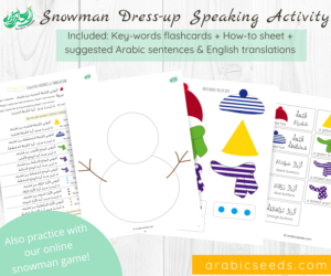 Arabic Snowman Dress-up Speaking Activity printable game by Arabic Seeds - winter theme