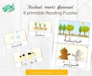 Arabic printable Reading Puzzles - Nashoot and Bannoon story - Arabic Seeds