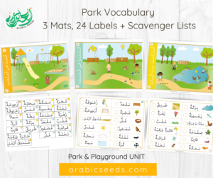 Arabic Park vocabulary Mats, Labels, Scavenger list - park themed unit - Arabic Seeds printables