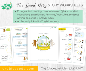 The good city Story Arabic Worksheets - City themed unit (vehicles, jobs, places) - Arabic Seeds printables
