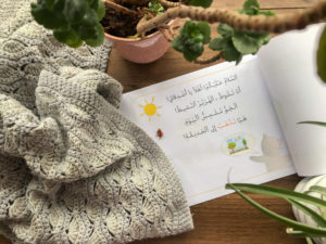 Arabic Seeds resources for bedtime
