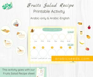 Arabic Fruits Salad recipe Printable activity - Arabic Seeds