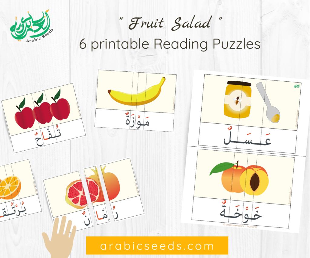 Arabic Fruit Salad printable Reading Puzzles - Fruits themed Unit - Arabic Seeds