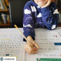 Arabic Space unit level-2 worksheets by KitabKids on Instagram