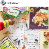 Animals Worksheets & books by @thekidspart (Instagram)