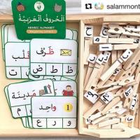 Clip-it Alphabet Cards - photo by @salammontessori